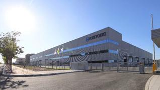 大連新工場の操業式を執り行いました(2019/11/27)